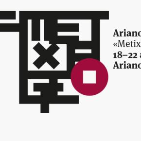"""ARIANO FOLKFESTIVAL 2016  """"METIXAGE"""": DAL 18 AL 22 AGOSTO IL MONDO SALE SUL PALCO, IL GIRO DI 4 CONTINENTI IN 5 GIORNI"""